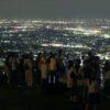 夏限定。500円バスで若草山山頂に夜景を見に行こう